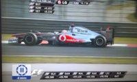 F1 McLaren.jpg